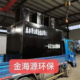 小型保温板污水处理设备应用范围