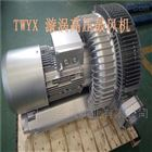 YX-92S-425KW高压鼓风机