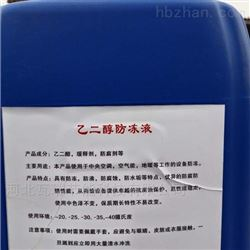 山西晋中锅炉防冻液