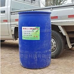 宁夏回族自治区吴忠锅炉防冻液