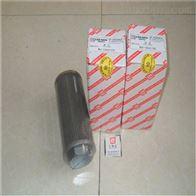 QYLX-160X30黎明液压滤芯