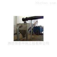 ht-315桂林市砂水分离器的操作