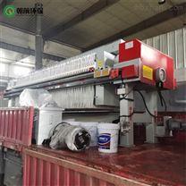 朝前环保-浙江砂石厂污泥处理设备压滤机