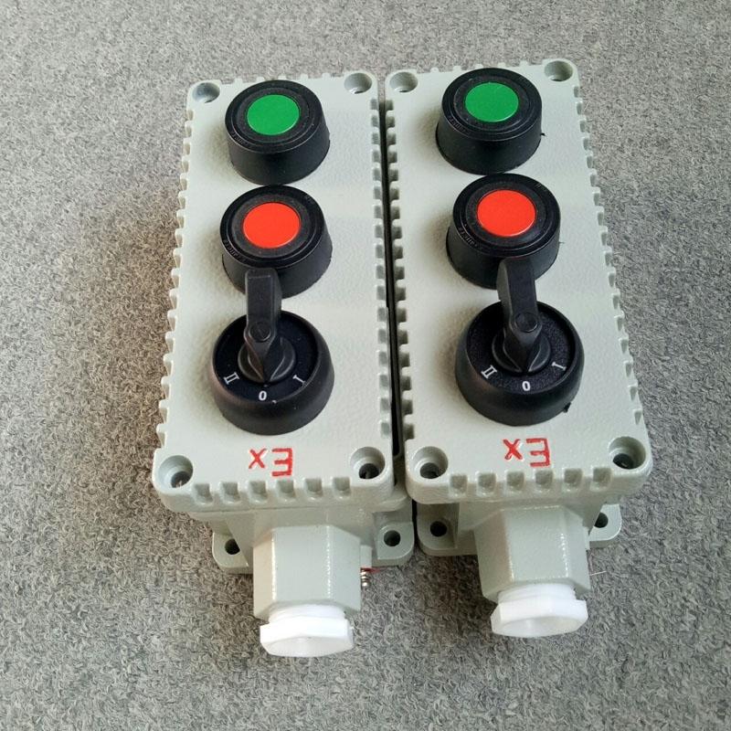 BZA53-A3防爆防腐启动停止开关盒带急停