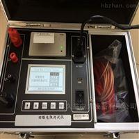 承装修试电力五级设施设备采购