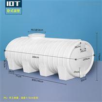 卧式塑料储水罐材质