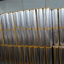 阻燃铝箔纤维布 隔热铝箔布 保温铝箔玻纤布
