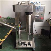 青岛实验室小型喷雾干燥机免费实验