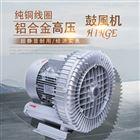 FJ2M洗筺机高压涡旋鼓风机