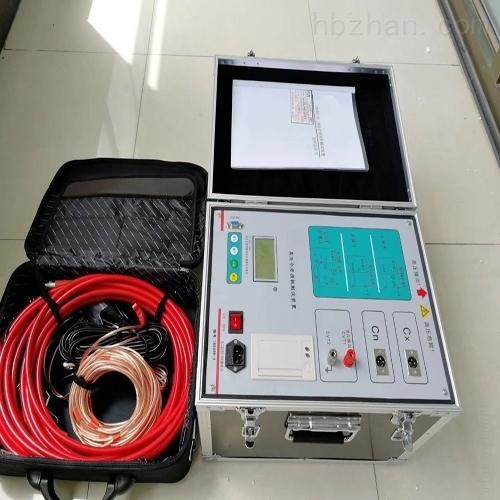 三四级承试设备资质|高压介质损耗测试仪