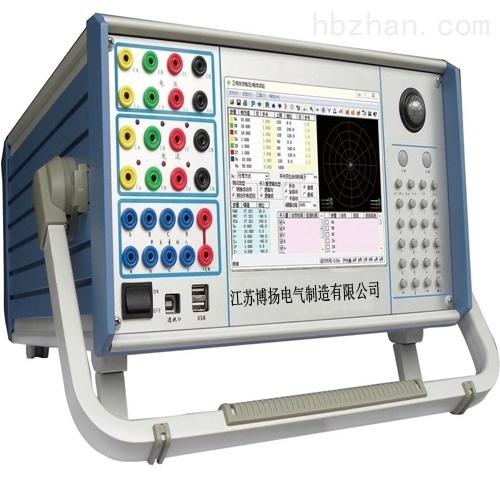 三四五级承试设备资质|三相继电保护测试仪