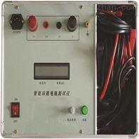 三四五级承试设备资质 回路电阻测试仪
