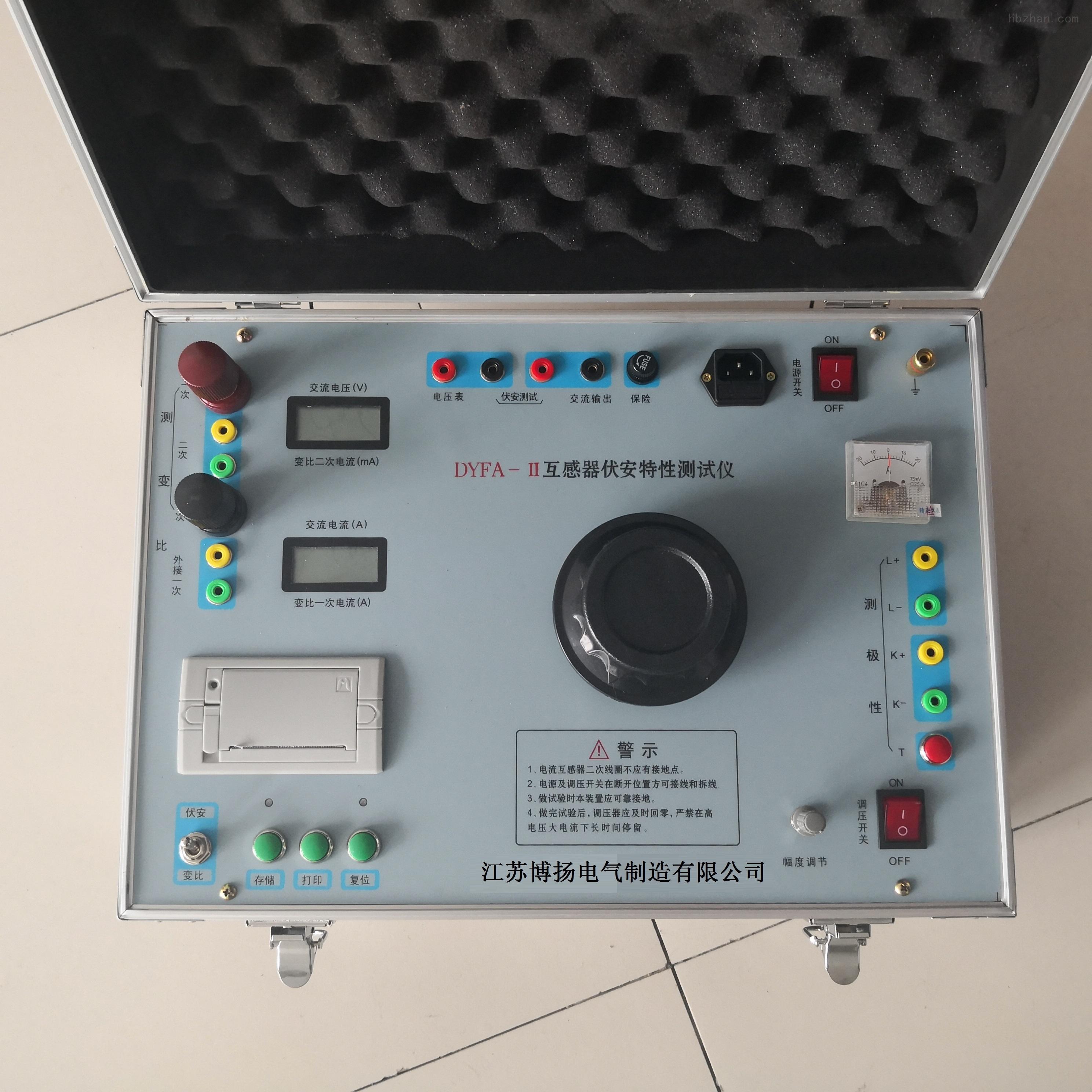 三四五级承试设备资质|互感器伏安特性仪