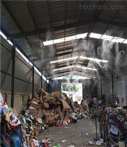 高压喷雾除臭系统 垃圾除臭设备