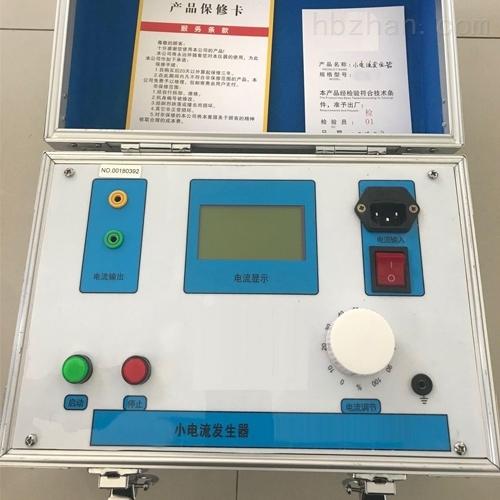高效小电流发生器制造商