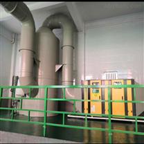 智慧垃圾站除臭系统中转站废气处理设备