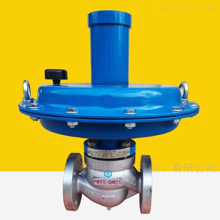 氮封排气阀泄氮阀(自力式微压调节阀)