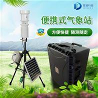 JD-QX手持式气象仪