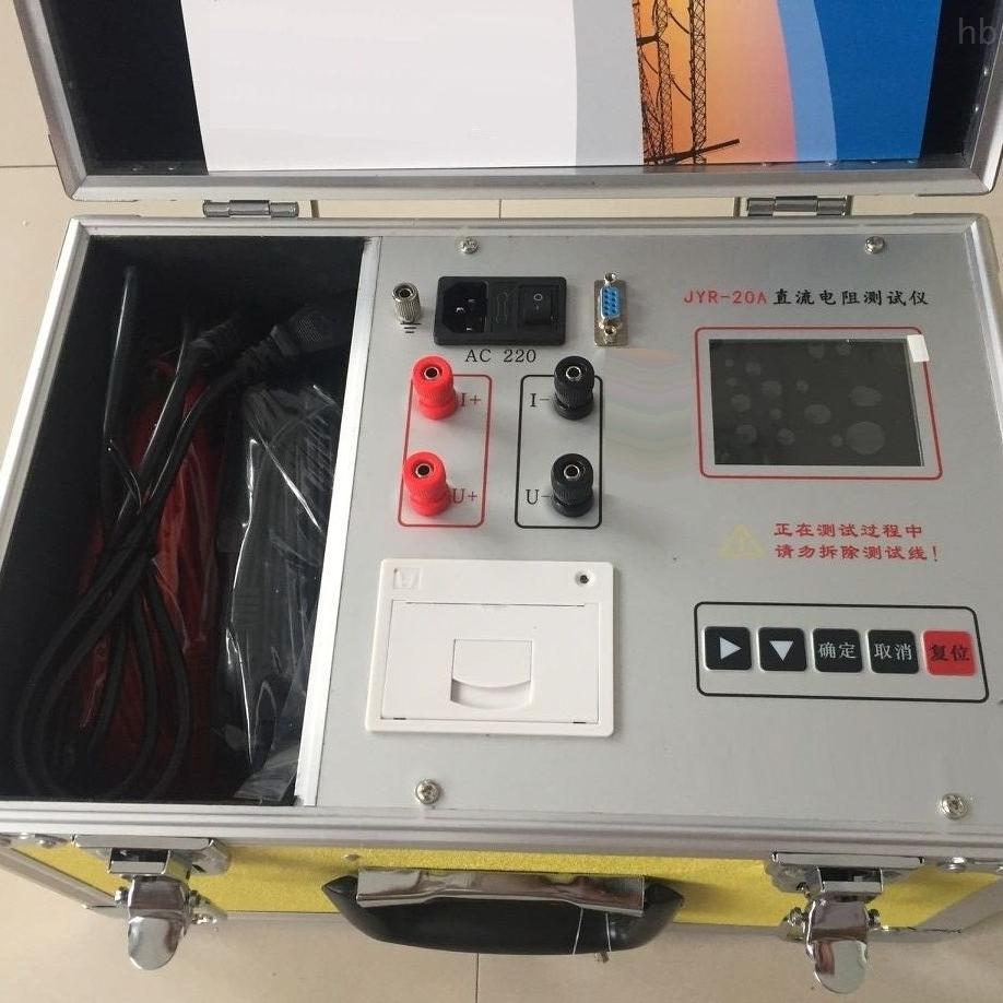 久益5A变压器直流电阻测试仪