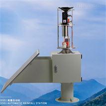 雨量自动监测站/降雨数据采集器