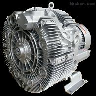 7.5kw气环式旋涡气泵-三叶轮高压风机