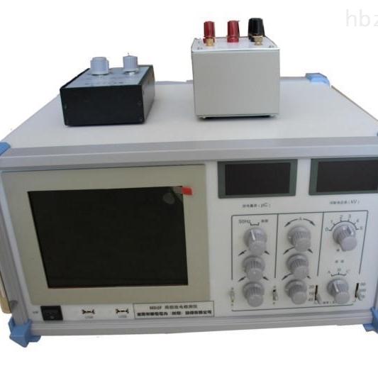 数字式局部放电检测系统厂家