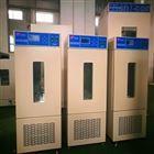 LHS-150天津150L恒溫恒濕培養箱