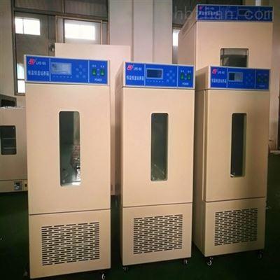 LHS-150天津150L恒温恒湿培养箱