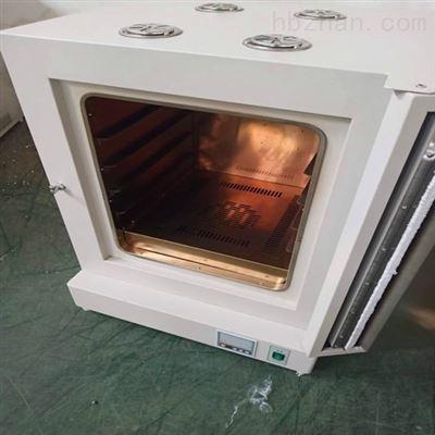 DHG-9070C高温烘箱高温灭菌干燥箱