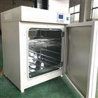 GRP-9080液晶隔水式培养箱型号9050