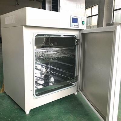 GRP-9080云南80L智能液晶隔水式恒温培养箱
