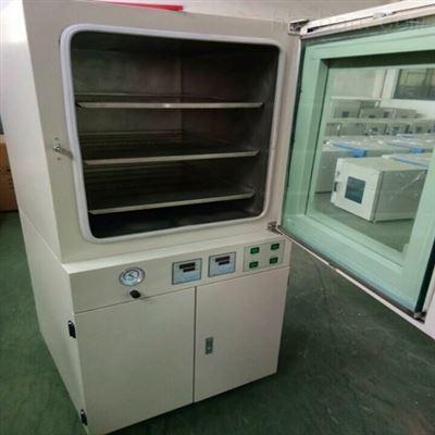 DZG-6210立式真空干燥箱6210