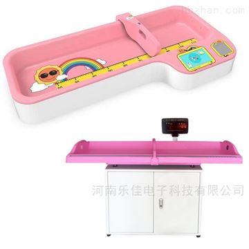 HW-B80儿童健康检测设备