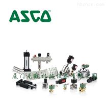 ASCO VCCM8551G309MO 电磁阀 美国进口