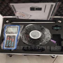 SS-100PGPS超声波测深仪