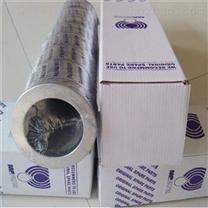 供应MF1003A10HB液压油滤芯一手货源