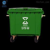660L大型塑料分类垃圾桶供应商
