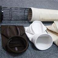 hz-1022现货销售涤纶针刺毡除尘布袋