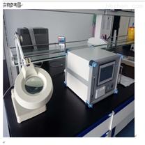总有机碳分析仪TOC