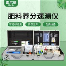 HED-FC肥料养分含量检测仪