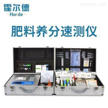 HED-FC水培肥浓度检测仪