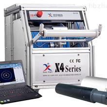 排水管道声纳检测系统