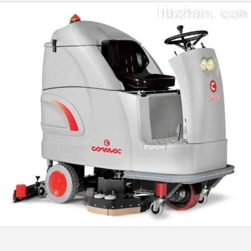 驾驶式地面清洗机供应