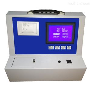 有机肥化验检测仪器