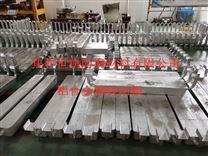 海洋工程防腐用铝合金牺牲阳极