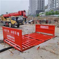 环保工地:四川工程洗轮机厂家有哪些