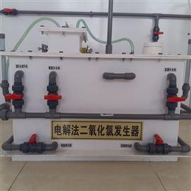 电解法二氧化氯发生器使用特点