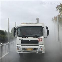 FGL-XDTD2021佛山全自動車輛消毒噴淋係統節能高效