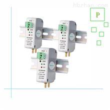 阿尔法alpha167变送器 气体压差压力