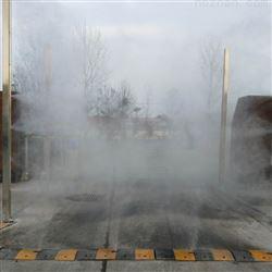 高压冷雾降温设备